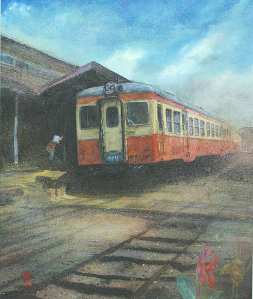 絵画「島原鉄道の風景」