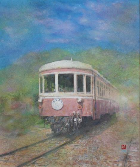 絵画「懐かしの片山鉄道/風景」