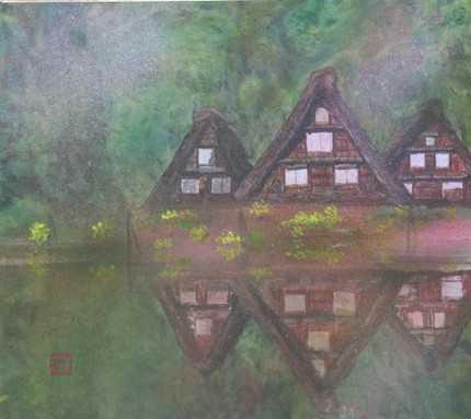 絵画「山里の風景(白川郷)」
